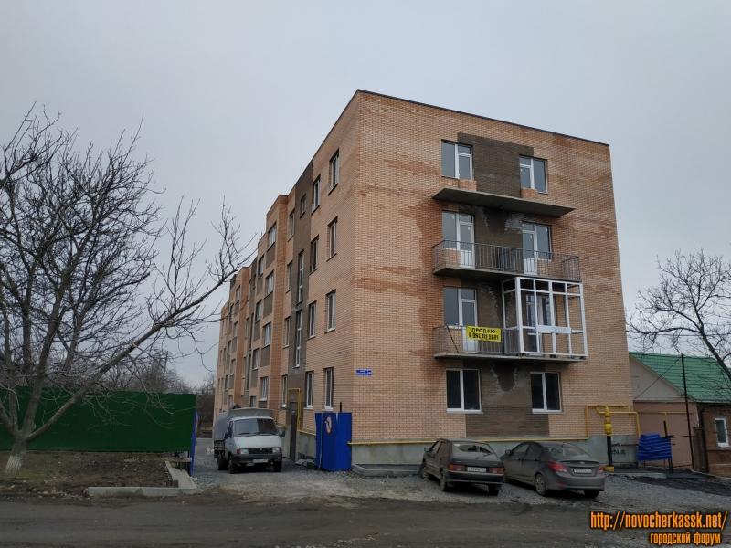 Улица Александровская, 185