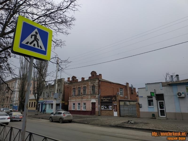 Проспект Баклановский 11, 13