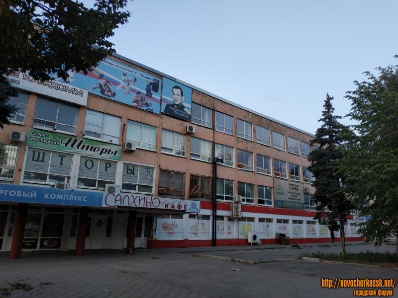 Бывшее здание завода «Магнит». Улица Буденновская, 194