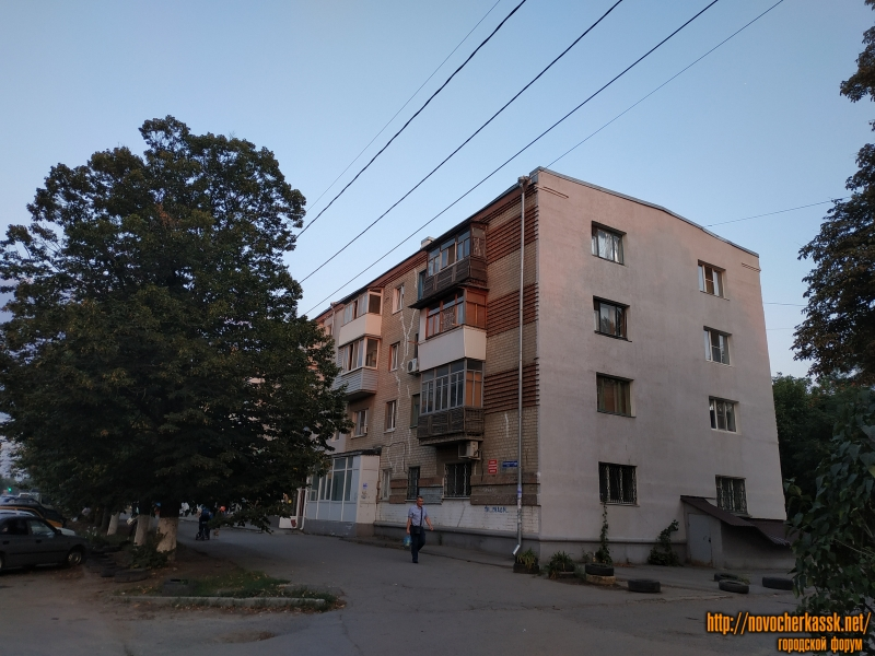 Улица Будённовская, 189, корпус 1