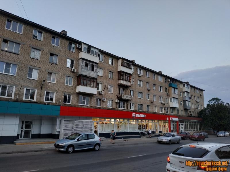 Реконструированный магазин «Магнит». Улица Будённовская, 94