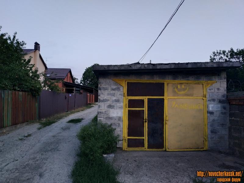 Улица Облепиховая