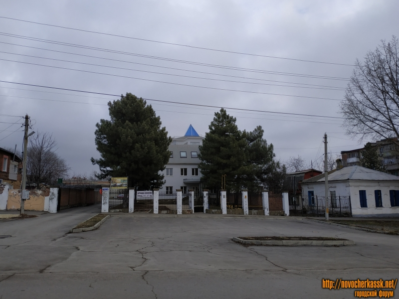 Улица Кривошлыкова, 4А