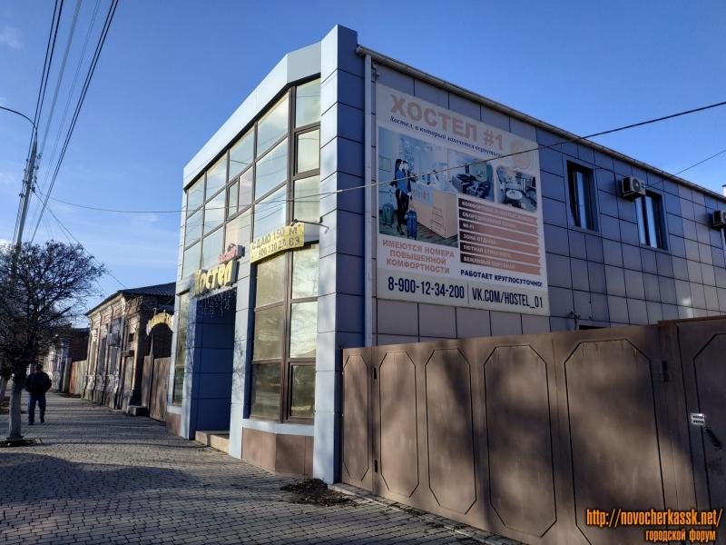 Проспект Баклановский,46. Хостел номер 1