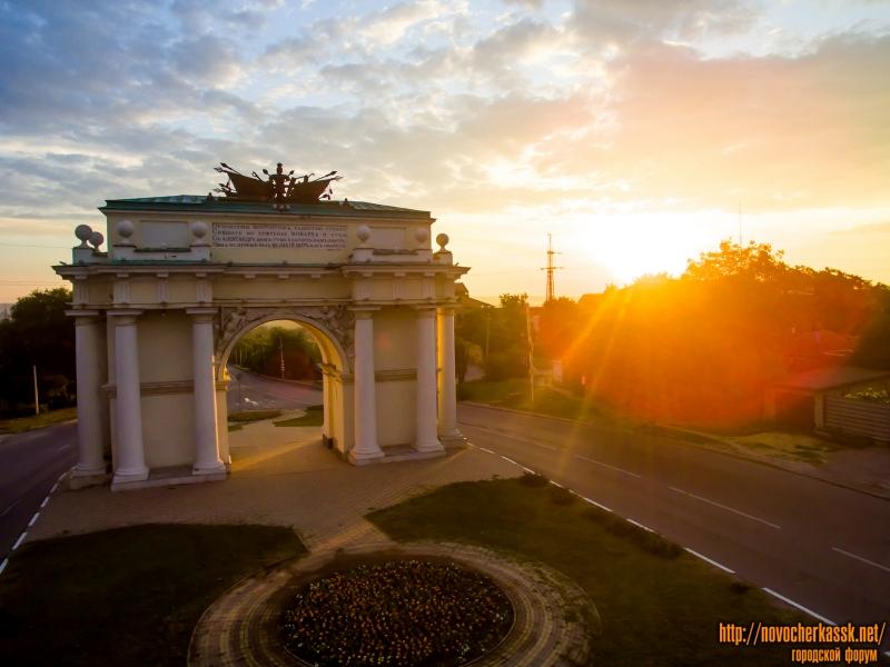 Триумфальная арка на рассвете