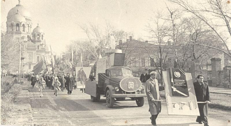 Работники НЗСП на демонстрации пр. Подтёлкова