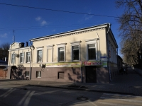Улица Дубовского, 32 / улица Московская, 33