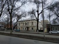 Улица Пушкинская, 92