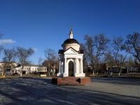 Часовня на площади Левски