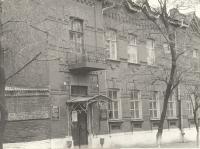 Улица Дубовского, 5. Военный комиссариат. 1962 год