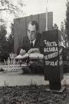 Площадь Троицкая и пр. Ермака