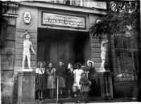 Юные туристы собираются в поход. Возле Дома пионеров. 1952 г.