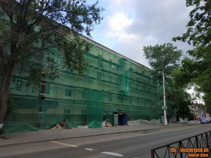 Ремонт фасада по пр. Баклановскому, 1