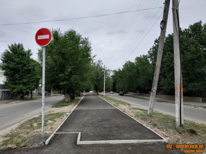 Отремонтированная аллея на улице Пушкинской