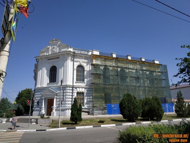Ремонт здания музея истории Донского казачества