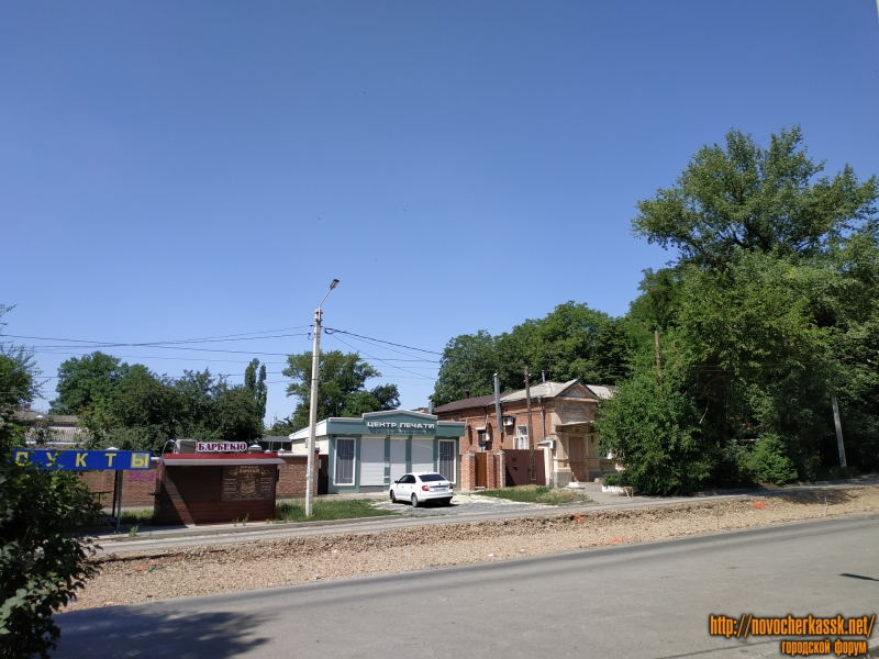 Замена трамвайных рельс на улице Богдана Хмельницкого. Напротив РТ