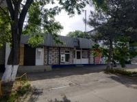 Магазины на ул. Островского, 6