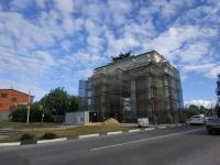 Ремонт арки на спуске Герцена