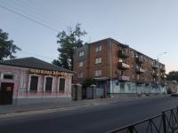 Проспект Баклановский, 61, 63