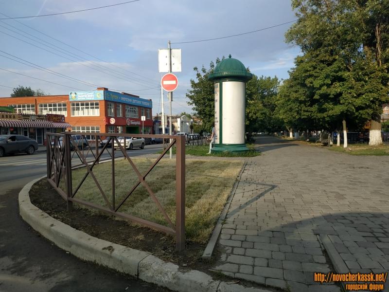 Газон на аллее в районе пересечения Баклановского и ул. Крылова