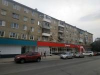 Открытие обновлённого магазина «Магнит» на улице Будённовской, 94