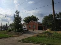 Улица Добролюбова, 11 и соседние дома