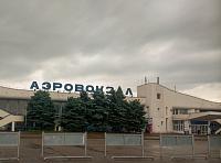 Из Ростова-на-Дону отправился первый регулярный рейс авиакомпании «Азимут»