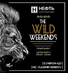 «The Wild Weekends» в баре «Нефть»