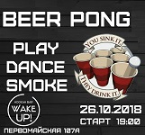 Чемпионат по Beer Pong в Time-cafe «Wake Up!»