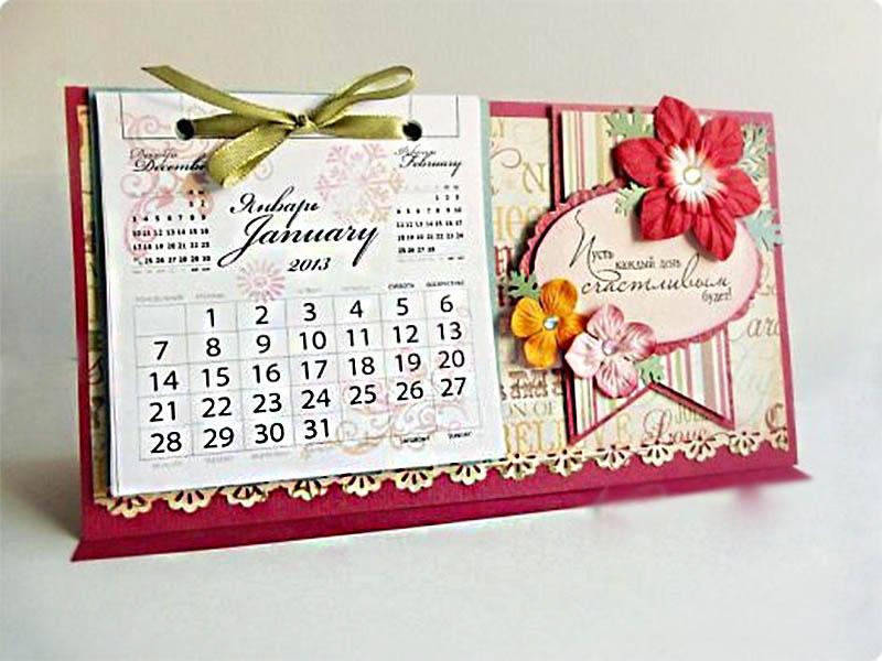 Как сделать календарь в подарок своими руками