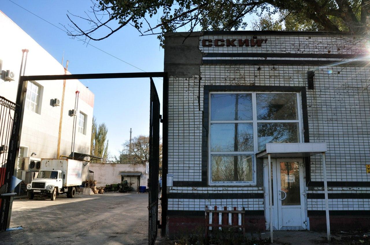 Звездный видео скандал знаменитостей. Дневник Порномана